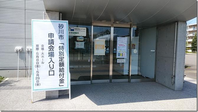 DSC_2953