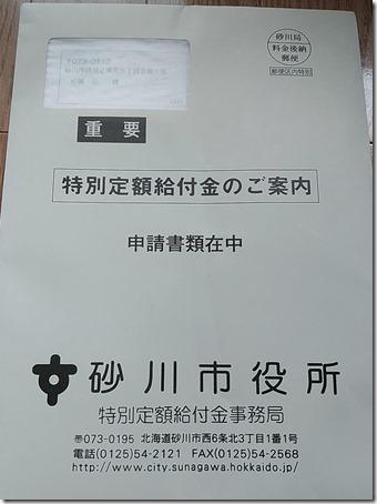 DSC_2962
