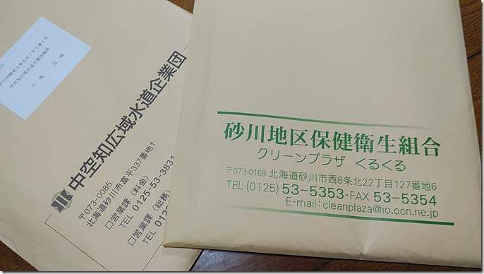 DSC_3868